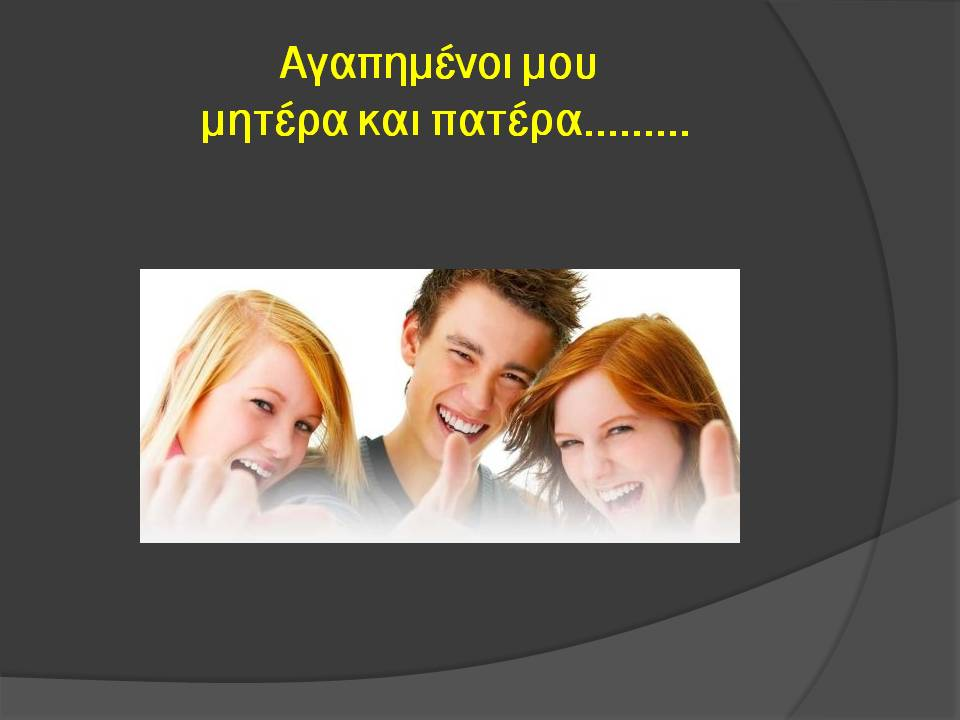 presentation2_snapshot