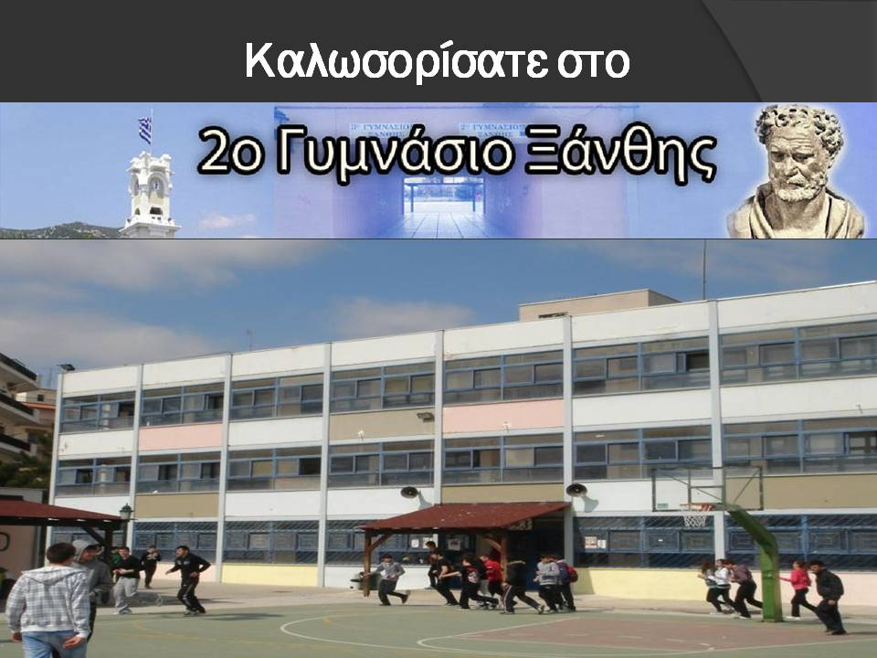 School_Presentation_JPG